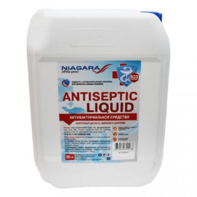 """Антисептик для рук с антибактериальным эффектом """"Antiseptic Liquid"""" (20 л) ПНД с крышкой"""