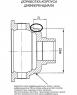 Пониженный ряд 2,54 с синхронизаторами раздаточной коробки Нива и Шевроле Нива (Вал Рейсинг)