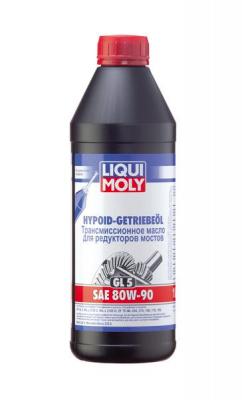 Минеральное трансмиссионное масло Hypoid-Getriebeoil (GL-5) 80W-90