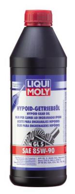 Минеральное трансмиссионное масло Hypoid Getriebeoil (GL-5) 85W-90