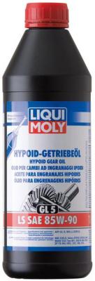Минеральное трансмиссионное масло Hypoid-Getriebeoil (GL 5) LS 85W-90