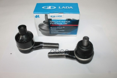 Наконечник рулевой тяги (короткий) ВАЗ-2101-07,2121 (кт.2 шт) (фирм. упак. LADA) 21010-3003100-86