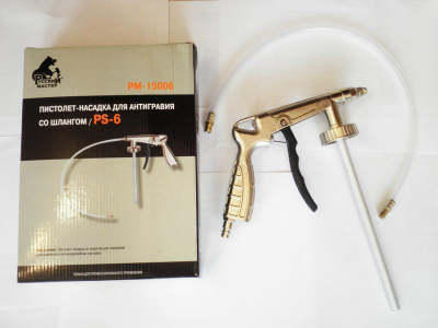 Пистолет для нанесения RAPTOR U-POL со шлангом/PS-06