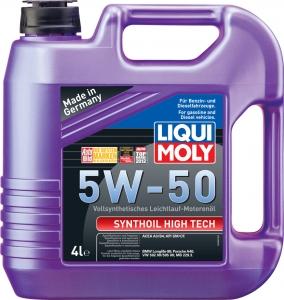 Синтетическое моторное масло Synthoil High Tech 5W-50